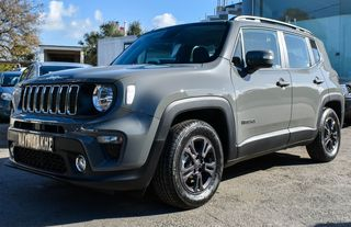 Jeep Renegade 1.0 120hp LONGITUDE