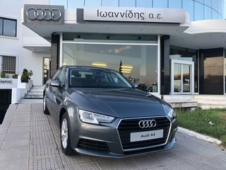 Audi A4 1.4 TFSI 150ps business pack