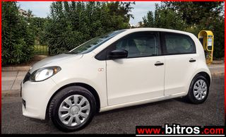 Skoda Citigo 🇬🇷 Easy +LPG (ΥΓΡΑΕΡΙΟ) +Book