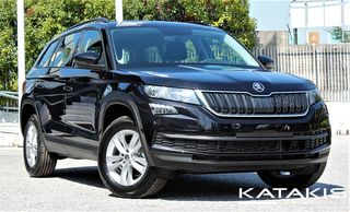 Skoda Kodiaq 1.5 ACT 150Hp LIMITED