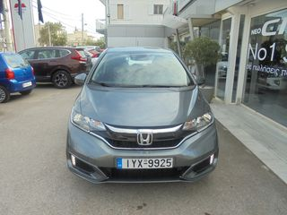 Honda Jazz DIGITAL NAVI 5 ΧΡΟΝΙΑ SERVICE!