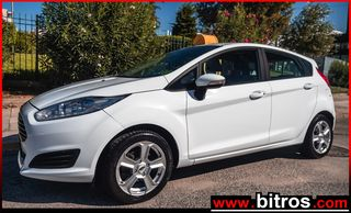 Ford Fiesta 🇬🇷 1.5 TDCI TREND 95hp+book