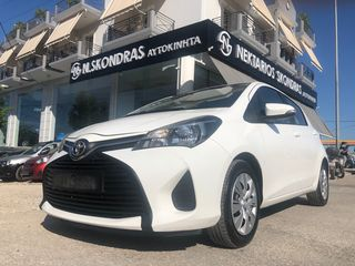 Toyota Yaris 🇬🇷 COOL 🇬🇷 ΕΥΚΑΙΡΙΑ!!!