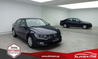Volkswagen Passat 1.6NEW BLUEMOTION AUTOMATIQUE