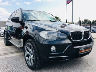 Bmw X5 EDITION..PANORAMA!2 XP.ΕΓΓΥΗΣΗ