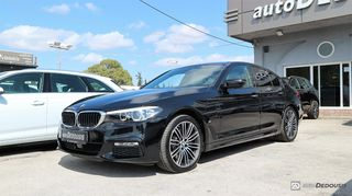 Bmw 530 PLUG IN M-PACK AUTODEDOUSIS
