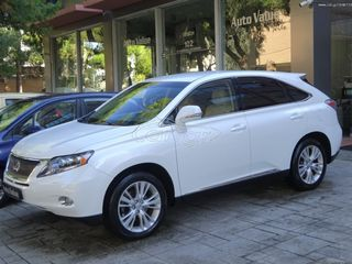 Lexus RX450 EXECUTIVE *ΕΛΛΗΝΙΚΟ*