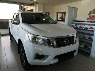 Nissan Navara N CONNECTA - FULL EXTRA 160HP