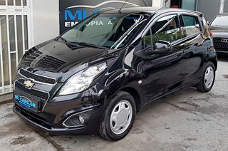 Chevrolet Spark ORIGINAL GAS-BOOK SERVICE