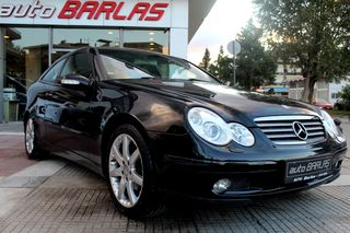 Mercedes-Benz C 200 SPORT PACKET!!!!