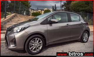 Toyota Yaris 🇬🇷 HSD ACTIVE STEEL TSS +BOOK