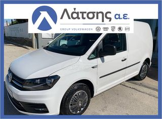 Volkswagen Caddy 2.0 TDI EURO6 FACELIFT