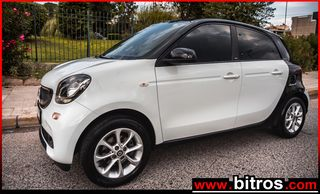 Smart ForFour ΑΥΤΟΜΑΤΟ PRIME!! +ΔΕΡΜΑΤΙΝΑ