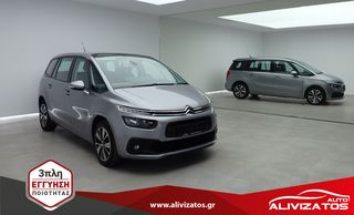 Citroen C4 Grand Picasso 1.6BLUEHDI 7ΘΕΣΙΟ EURO-6 120PS