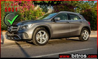 Mercedes-Benz GLA 180 🇬🇷 D URBAN ΑΥΤΟΜΑΤΟ +BOOK