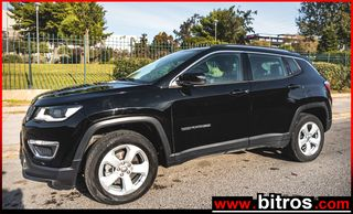 Jeep Compass Limited 170hp 4WD Autο 1.4