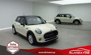 Mini Cooper II F55AUTOMATIQUE 3ΠΛΗ-ΕΓΓΥΗΣΗ