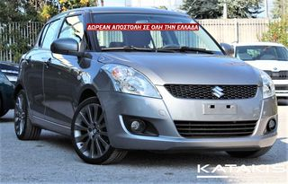 Suzuki Swift 1.2 94Hp GLX PLUS CLIMA