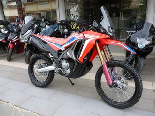 Honda  CRF 300L RALLY ABS EU5