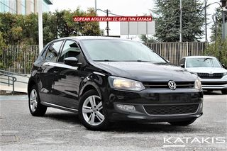 Volkswagen Polo 1.6 TDI 90Hp MATCH NAVI