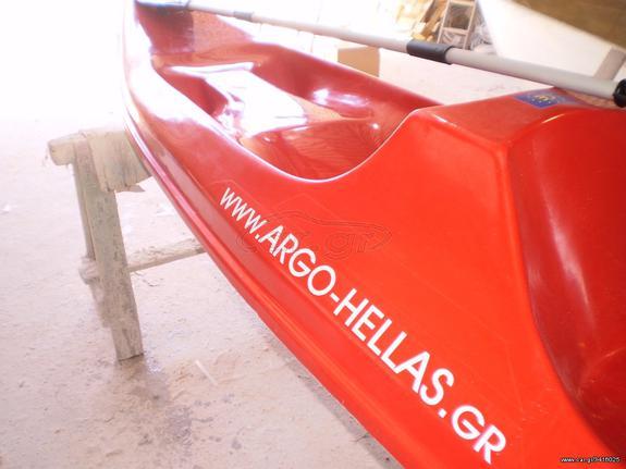 Argo-Hellas Κανό Καγιάκ -1θέσιο  18 - € 250 EUR - Car.gr 49457b8e6a9