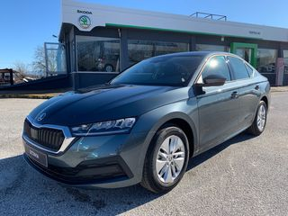Skoda Octavia NEW ambition 1.0 TSI 110PS