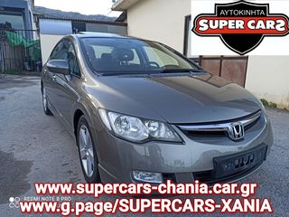 Honda Civic SUPERCARS XANIA