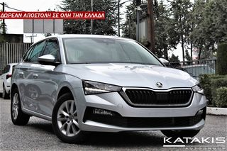 Skoda Scala 1.0 TSI 95HP AMBITION