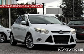 Ford Focus 150Hp  TITANIUM SUNROOF NAVI