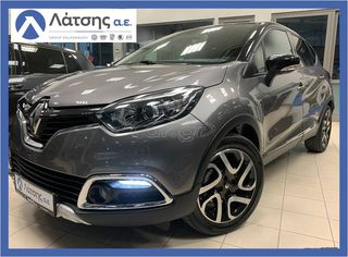 Renault Captur 1.5 dCi HELLY HANSEN X MODE