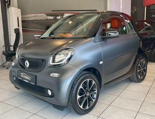 Smart ForTwo PASSION LED CLIMA CRUISE ΜΑΤΤ