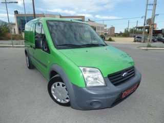 Ford Transit Connect T200S