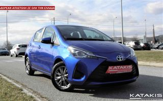 Toyota Yaris 1.5 VVIT-i 110Hp ACTIVE