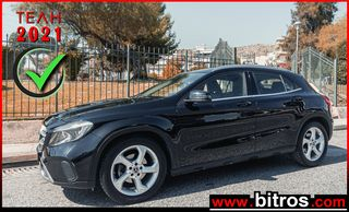 Mercedes-Benz GLA 180 🇬🇷NEW D URBAN ΑΥΤΟΜΑΤΟ+BOOK