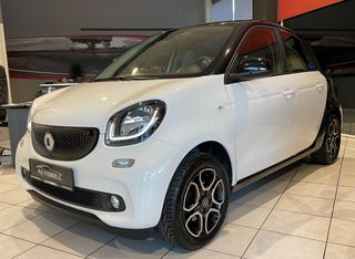 Smart ForFour PRIME LED NAVI CLIMA ΔΕΡΜΑ ΑΥΤ