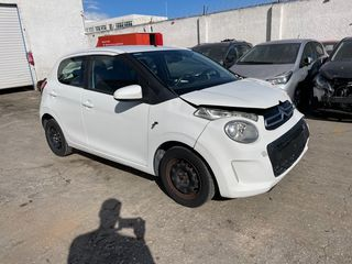 Citroen C1 1.0 VTI  68HP FEEL 59.000ΧΛΜ