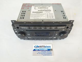 JEEP PATRIOT '07-'16 / COMPASS '07-'11 - ΡΑΔΙΟ / CD PLAYER Ε...