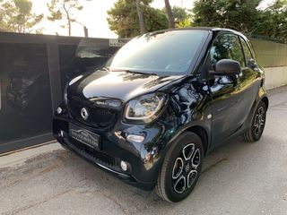 Smart ForTwo ELECTRIC NAVI AUTOKANTZAVELOS