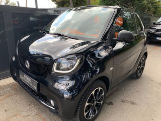 Smart ForTwo CABRIO AUTO LED KANTZAVELOS