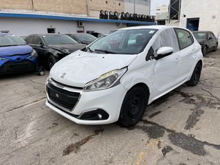 Peugeot 208 1.6 100HP BUSINESS 13.000χλμ