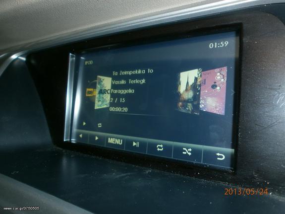 dynavinstore gr Dynavin oem multimedia για τα ΓΙΑ AUDI A4 8K