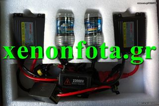 KIT XENON SUPER SLIM BALLAST ΑΛΟΥΜΙΝΙΟΥ H11 6000K ECON -ΕΧΟΥ...