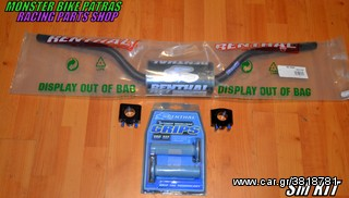 RENTHAL FAT-BAR KIT FOR MOTARDS