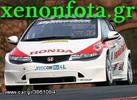 XENON KIT H7 HONDA CIVIC 6000K SUPER SLIM ΨΗΦΙΑΚΑ ΕΧΟΥΜΕ ΤΗΝ...