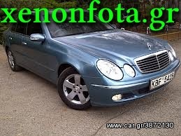 XENON KIT FULL CANBUS 3G MERCEDES E200 H7 6000K ΨΗΦΙΑΚΑ SLIM...