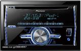 PIONEER FH-X720BT 2 DIN BLUETOOTH USB MP3....Sound☆Street.....