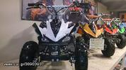 Dirt Motos  DIRT QUAD 49cc