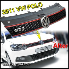 Vw Polo GTi 6R  ΜΑΣΚΑ /  SPORT GRILLE