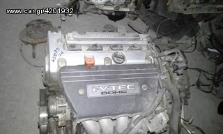 honda accord 2004 K20A6