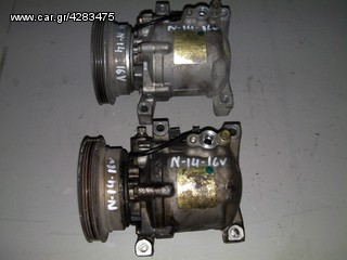 Nissan Sunny N14 16v Πωλείτε Κομπρεσέρ Aircodition clima
